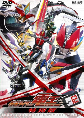 Xem phim Saraba Kamen Rider Den-O: Final Countdown - Farewell Masked Rider Den-O The Movie: Final Countdown Vietsub