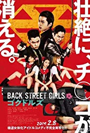 Back Street Girls - Gokudolls (Live Action) - Back Street Girls: Gokudoruzu (2019)
