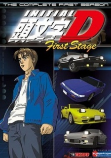 Initial D First Stage - Initial D Season 1 (1998)