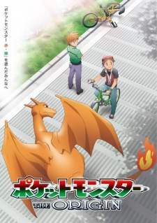 Pokemon: The Origin - Pocket Monsters: The Origin