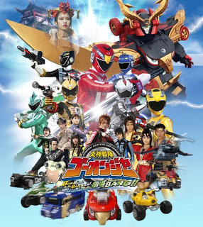 Engine Sentai Go-onger The Movie - Engine Sentai Go-onger The Movie