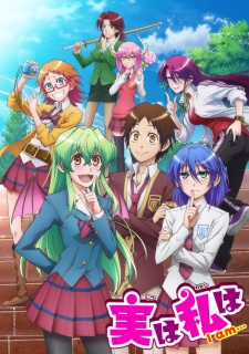 Jitsu wa Watashi wa - I am... | Jitsuwata | The Truth Is I Am...