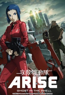 Ghost in the Shell ARISE - Border:2 Ghost Whispers (2013) - Koukaku Kidoutai Arise - Border: 2 Ghost Whispers