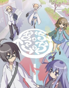 Acchi Kocchi - Place to Place [Bluray]
