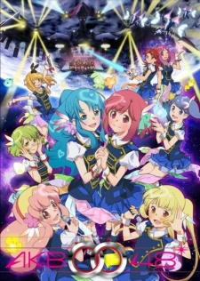 AKB0048 Next Stage (Ss2) - Akb0048: Second Stage