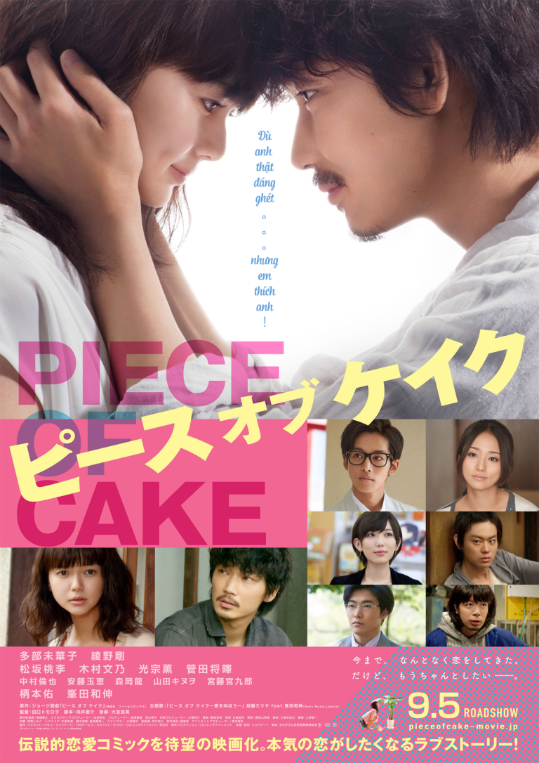Piece of cake (2015) - Pisu Obu Keiku