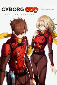 Cyborg 009: Call of Justice - Cyborg 009 (2017)