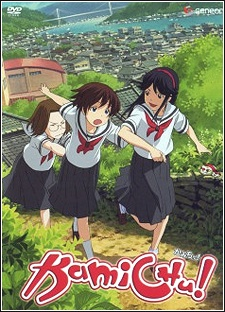 Xem phim Kamichu! - The Goddess is a Middle School Student | Kami-chu!: Kami-sama wa Chuugakusei [Bluray] Vietsub