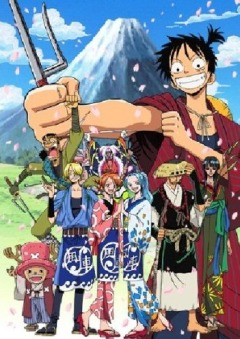 Xem phim One Piece Special 4: The Detective Memoirs of Chief Straw Hat Luffy - One Piece Special 4 Vietsub