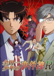 Kindaichi Shounen no Jikenbo Returns 2nd Season - Shounen Kindaichi R | Kindaichi Shounen no Jikenbo R 2 | Kindaichi Case Files Returns | Kindaichi Case Files R 2 | The File of Young Kindaichi Returns 2nd Season