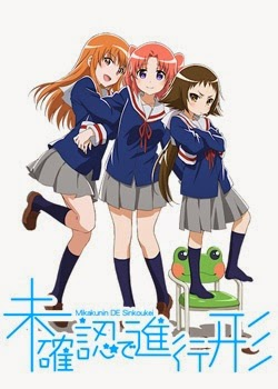 Mikakunin de Shinkoukei [BD] - Engaged to the Unidentified [Blu-ray]