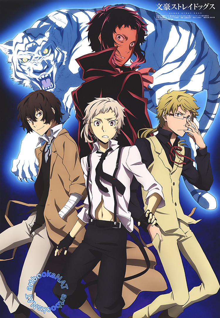 Bungou Stray Dogs 2nd Season - Bungou Stray Dogs Season 2