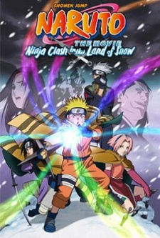 Naruto: Movie 1 - Dai Katsugeki!! Yuki Hime Shinobu Houjou Dattebayo! - Naruto the Movie: Ninja Clash in the Land of Snow | Naruto: Daikatsugeki! Yukihime Ninpocho Dattebayo! | Naruto: It's the Snow Princess' Ninja Art Book!