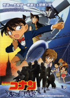 Xem phim Detective Conan Movie 14: The Lost Ship in the Sky - Con Tàu Biến Mất Giữa Trời Xanh - Case Closed The Movie 14: The Lost Ship in the Sky Vietsub