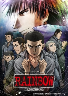 Rainbow: Nisha Rokubou No Shichinin - RAINBOW