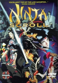Ninja Scroll 1993 - Wind Ninja Chronicles, Juubei Ninpucho | Juubee Ninpuuchou [Bluray]