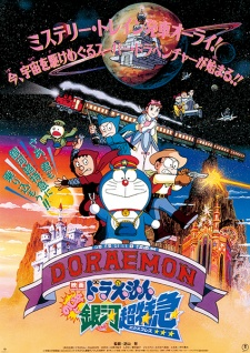 Doraemon Movie 17: Nobita to Ginga Express - Doraemon the Movie: Nobita and the Galaxy Super-express | Hành Trình Qua Dải Ngân Hà