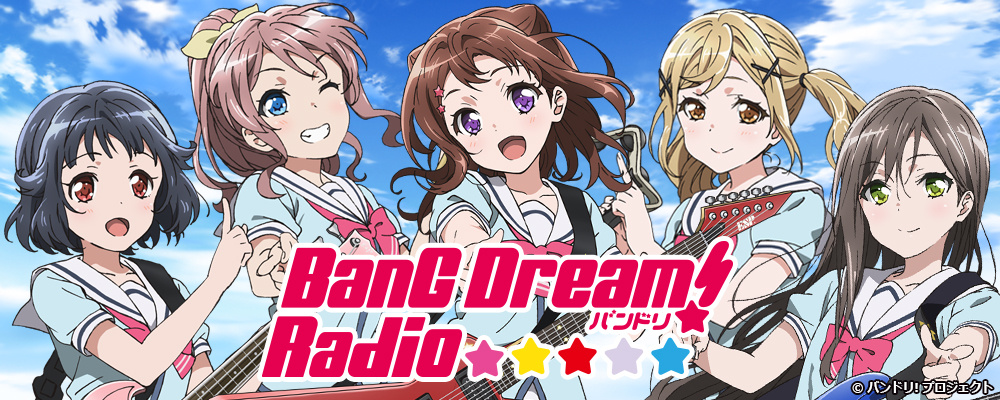 BanG Dream! - BanG Dream!(バンドリ!)