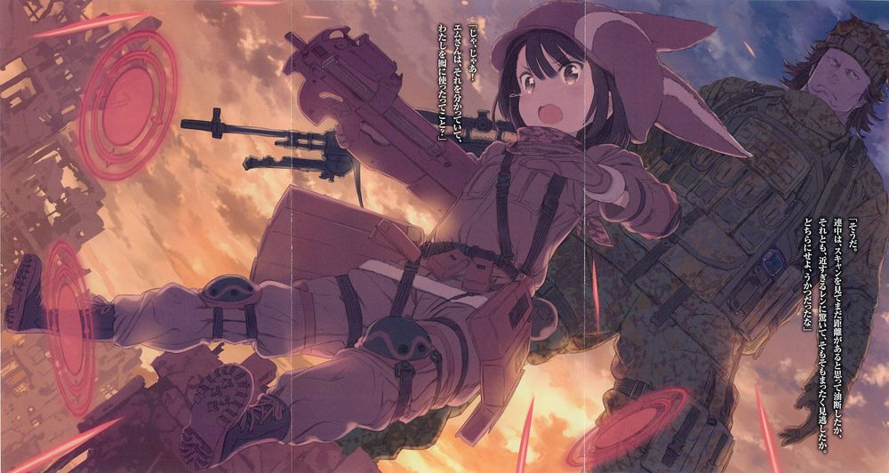 Xem phim Sword Art Online Alternative: Gun Gale Online - SAO Alternative Gun Gale Online Vietsub