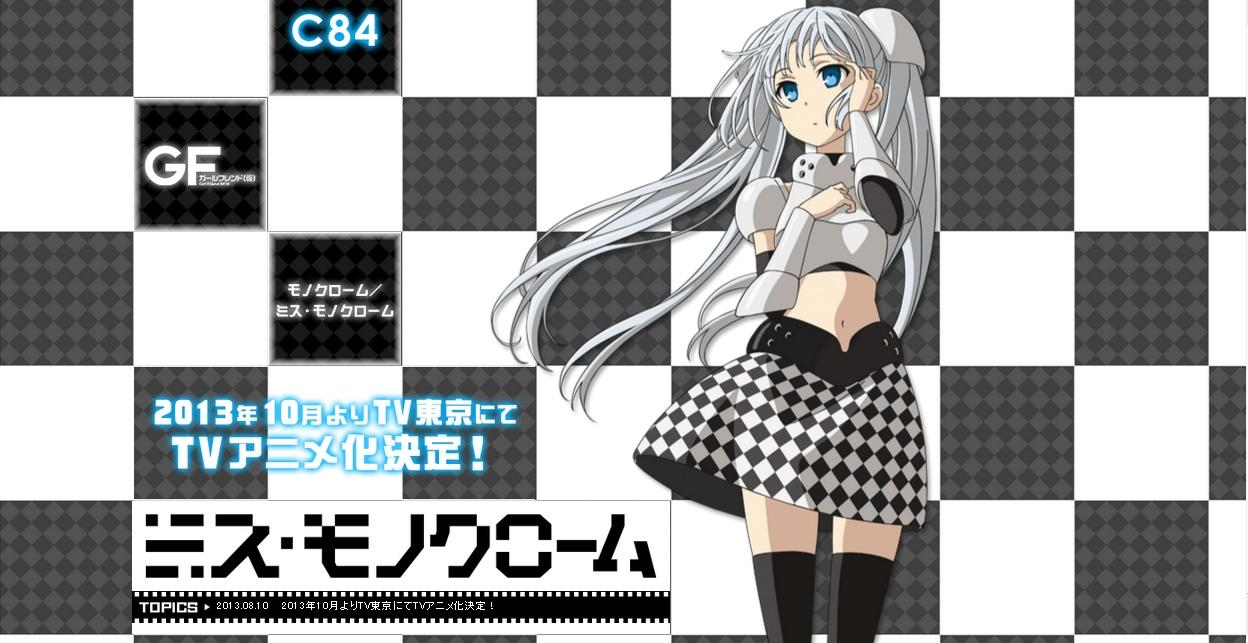 Xem phim Miss Monochrome: The Animation 2 - Miss Monochrome The Animation Season 2 | ミス・モノクローム -The Animation- 2 Vietsub