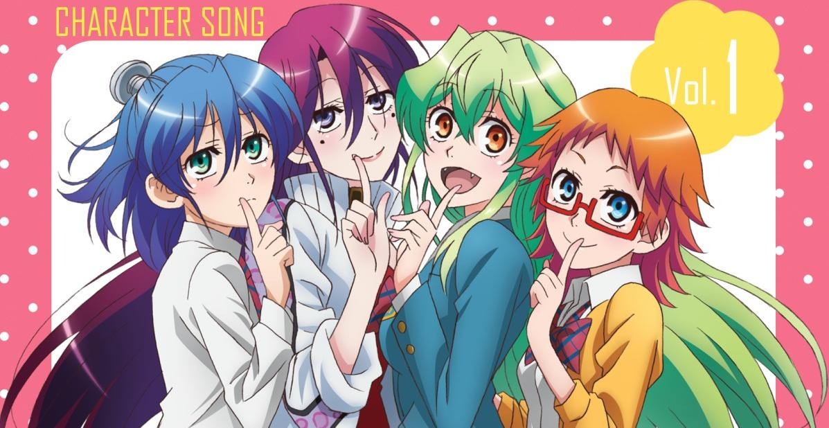 Xem phim Jitsu wa Watashi wa - I am... | Jitsuwata | The Truth Is I Am... Vietsub