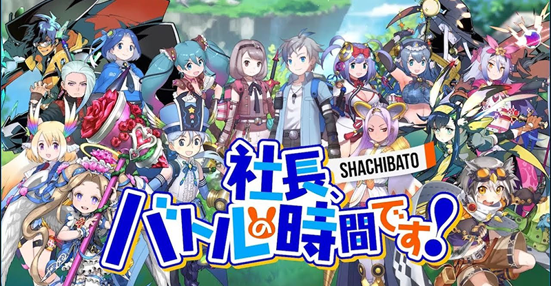 Xem phim Shachou, Battle no Jikan Desu! - Shachibato! President, It's Time for Battle!, Shachibato The Animation Vietsub