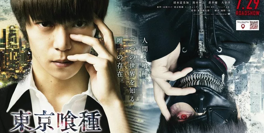 Xem phim Tokyo Ghoul (Live Action) - Tokyo Ghoul Live Action Vietsub