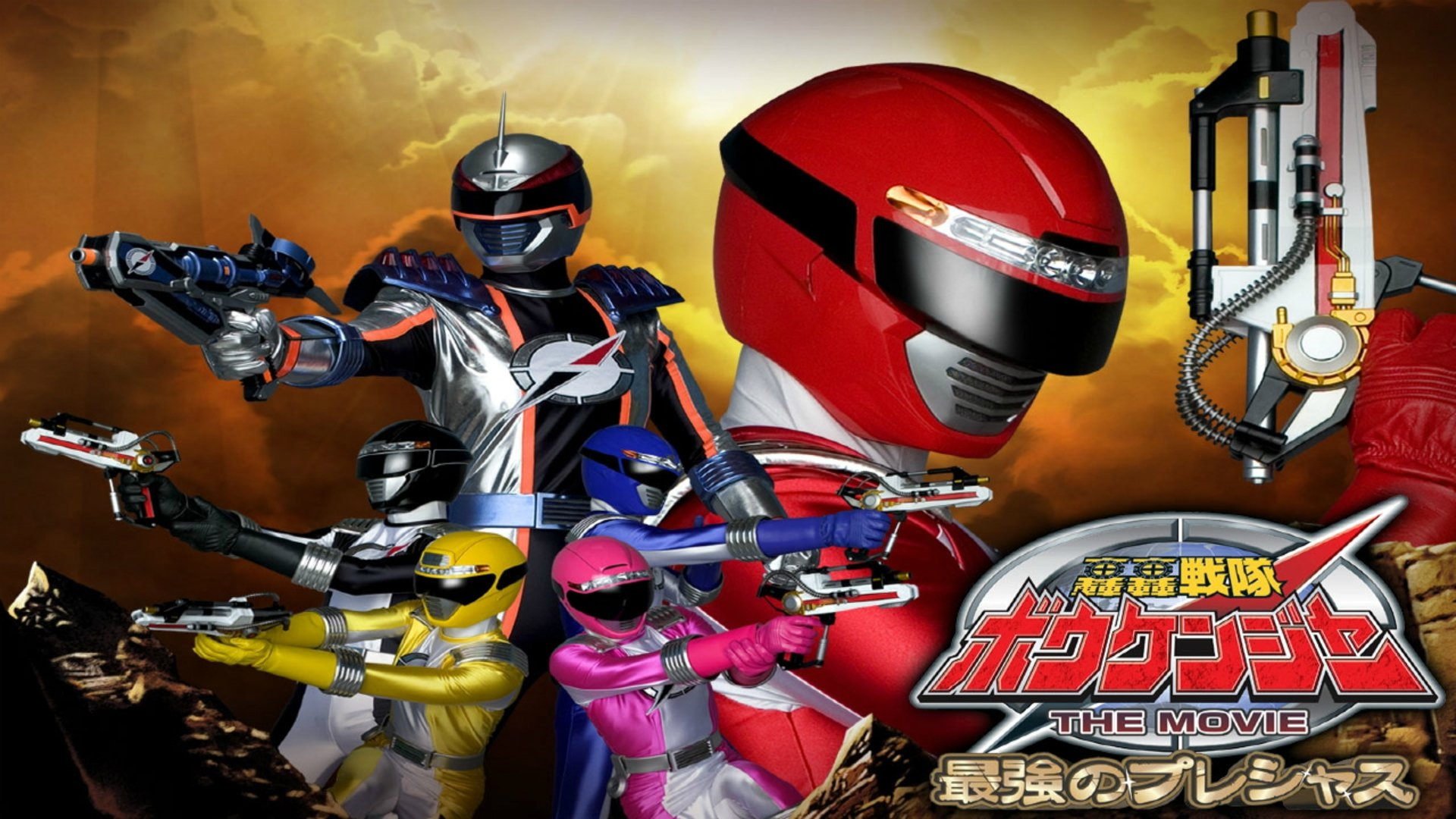 Xem phim GoGo Sentai Boukenger The Movie: The Greatest Precious - GoGo Sentai Boukenger The Movie: Precious Tối Thượng Vietsub