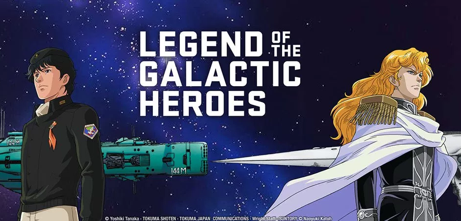 Xem phim Ginga Eiyuu Densetsu: Die Neue These - Kaikou - The Legend of the Galactic Heroes: The New Thesis - Encounter Vietsub