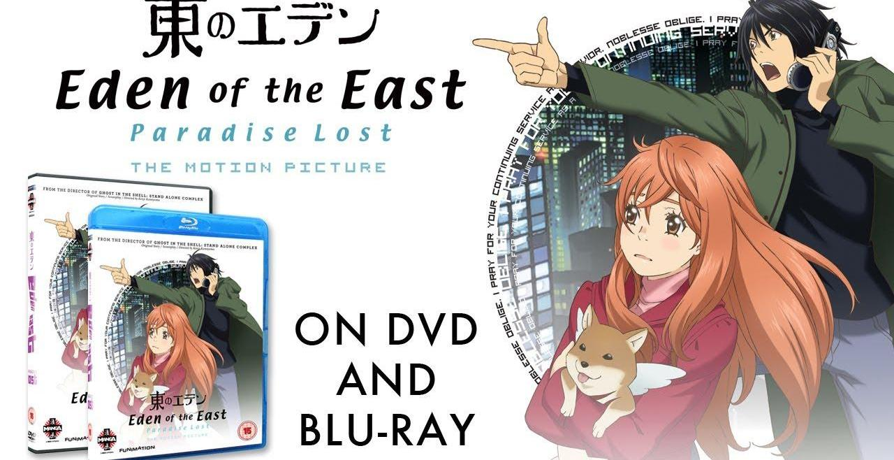 Higashi No Eden: Gekijouban II Paradise Lost - Eden of The East the Movie II: Paradise Lost