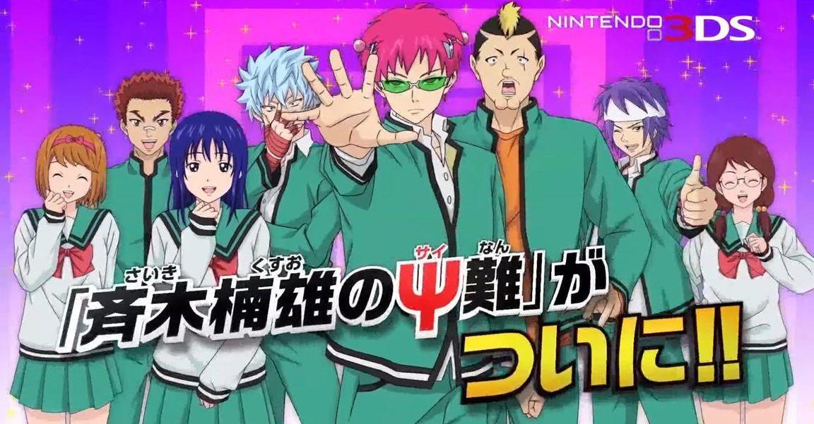 Xem phim Saiki Kusuo no Ψ-nan: Kanketsu-hen - The Disastrous Life of Saiki K. Final Arc, The Disastrous Life of Saiki K. Final Arc Vietsub