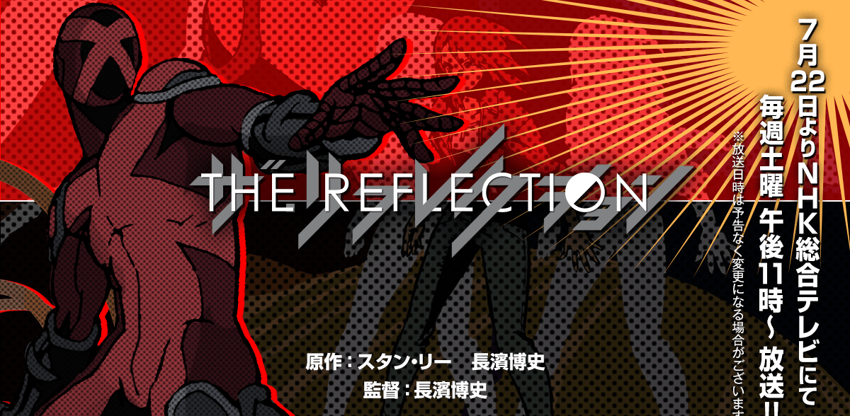 Xem phim THE REFLECTION - The Refelection Vietsub