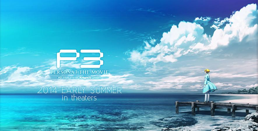 Persona 3 the Movie 2: Midsummer Knight's Dream - Persona 3 the Movie 2 Midsummer Knight's Dream