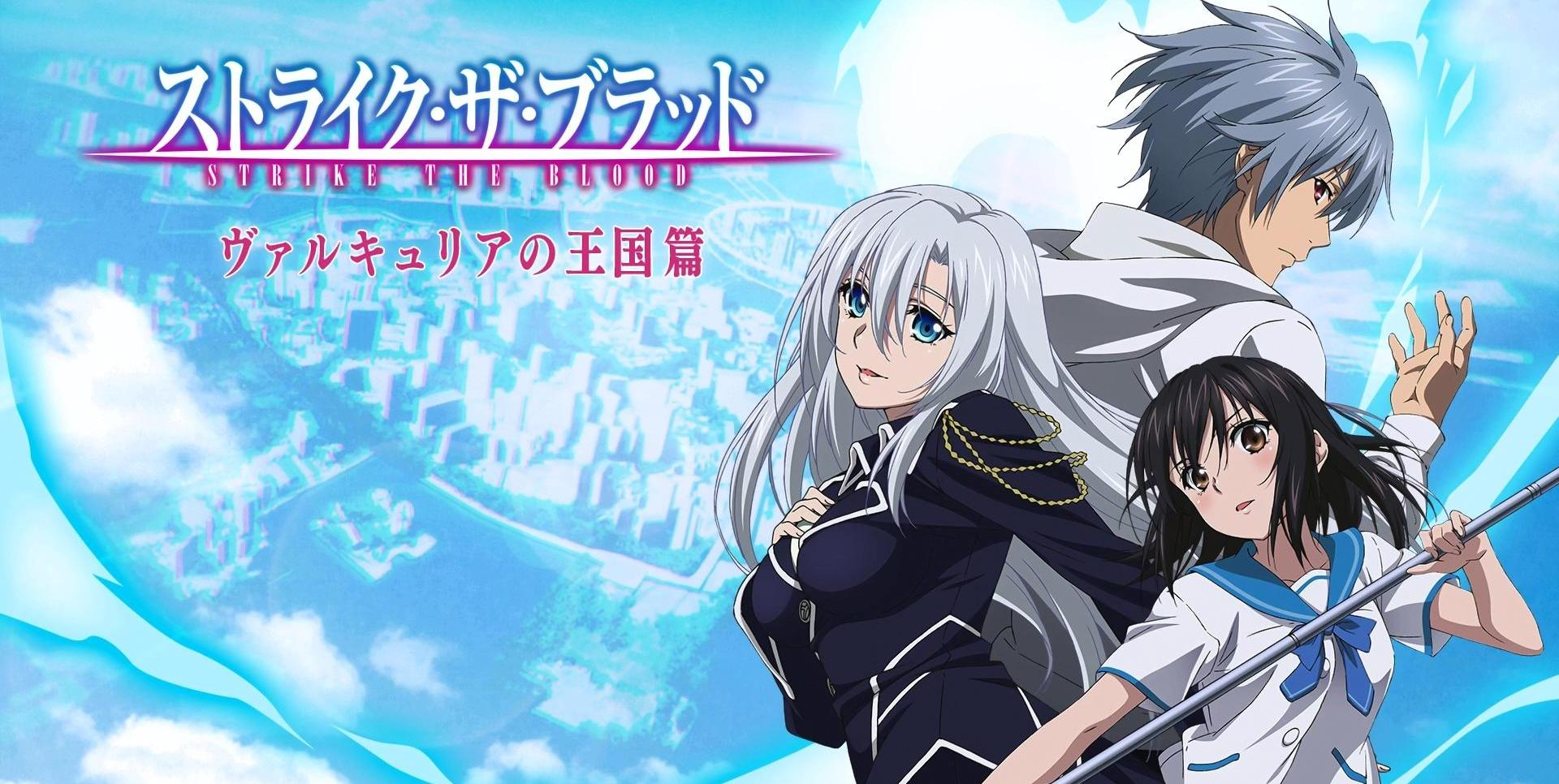 Xem phim Strike the Blood III - Strike the Blood Third Season 3 Vietsub