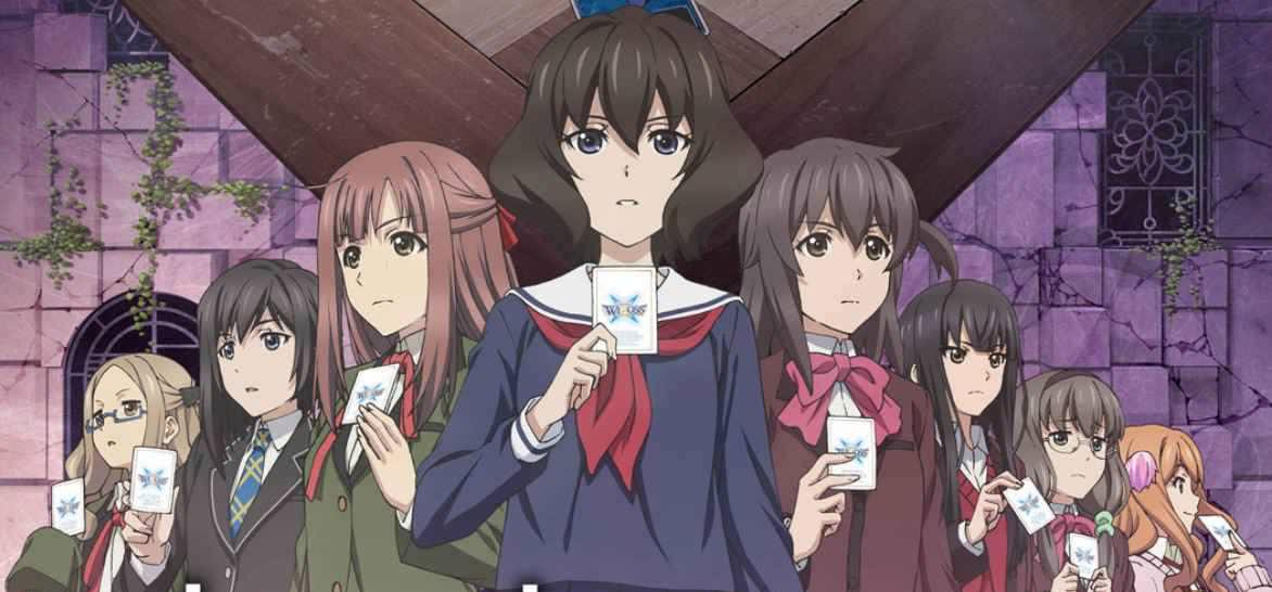 Xem phim Lostorage Conflated WIXOSS - Lostorage conflated WIXOSS Vietsub