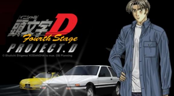 Xem phim Initial D: Fourth Stage 2004 (Ss4) - Initial D 4th Stage   Initial D Fourth Stage Vietsub