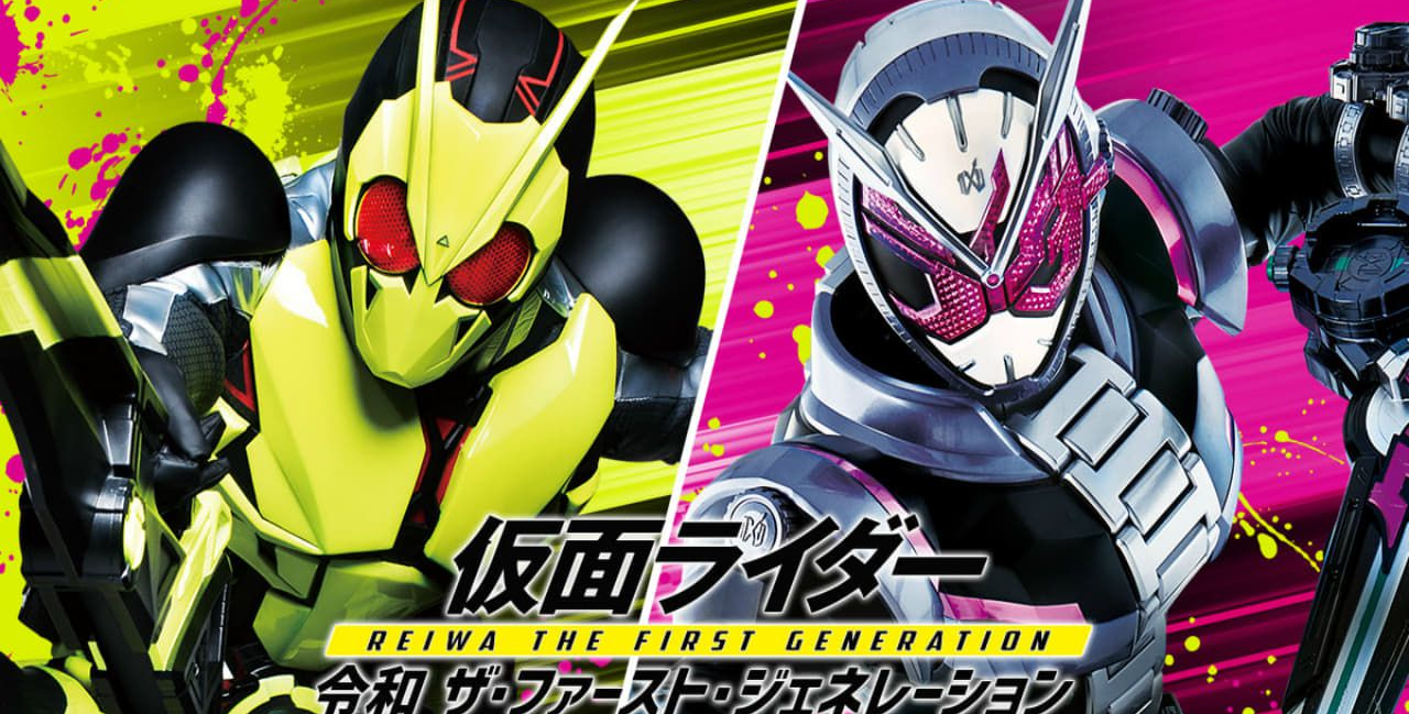 Xem phim Kamen Rider: Reiwa The First Generation - Kamen Rider Reiwa The First Generation Vietsub