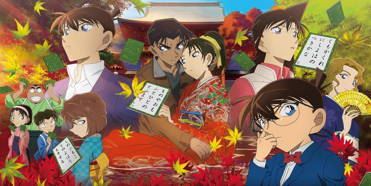 Xem phim Detective Conan Movie 21: The Crimson Love Letter - Detective Conan Movie 21: Karakurenai no Love Letter Vietsub