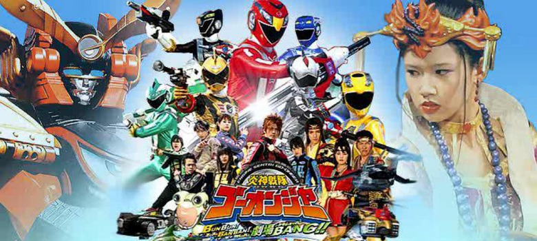 Xem phim Engine Sentai Go-onger The Movie - Engine Sentai Go-onger The Movie Vietsub