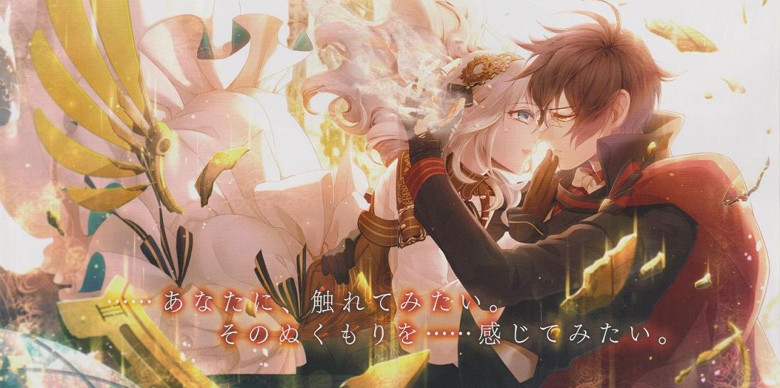 Xem phim Code:Realize: Sousei no Himegimi - Code:Realize: Guardian of Rebirth Vietsub