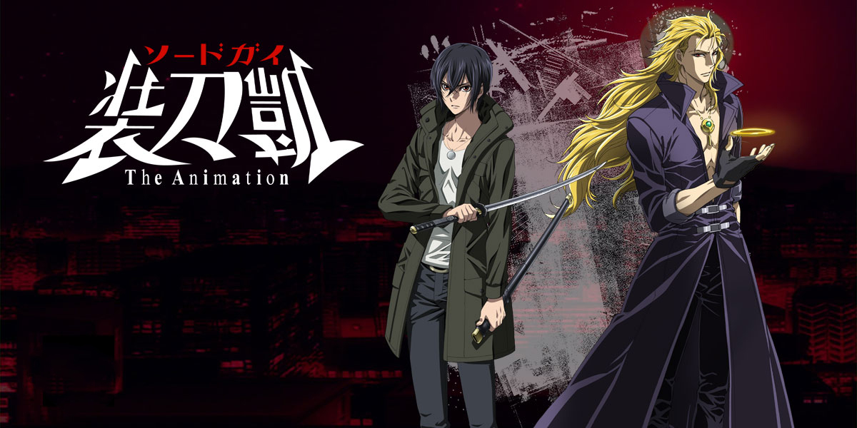 Xem phim Sword Gai: The Animation (Ss1 & Ss2) - The Animation Part I & Part II Vietsub