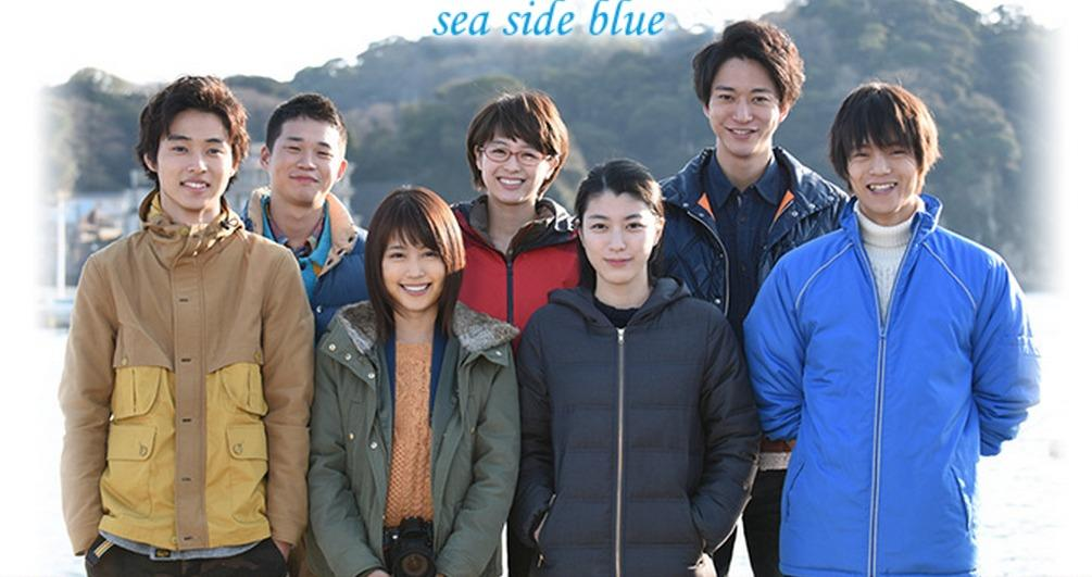 Xem phim Eien no Bokura Sea Side Blue - 永遠のぼくらsea side blue Vietsub
