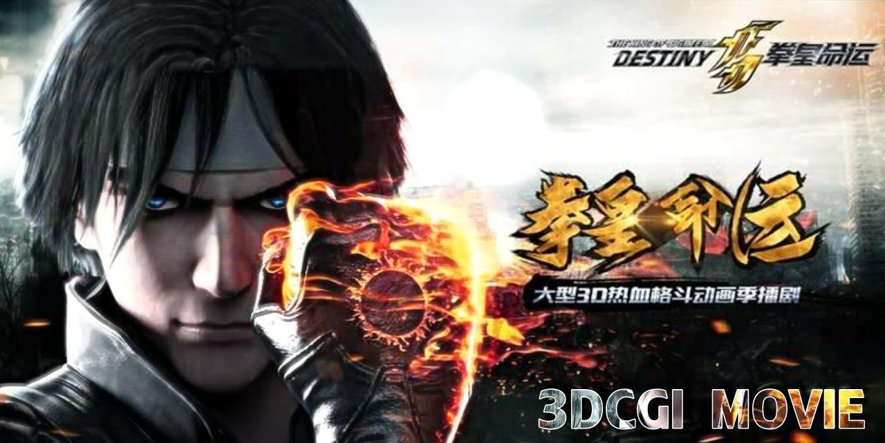 Xem phim The King of Fighters: Destiny CG animated series announced - The King of Fighters Vietsub