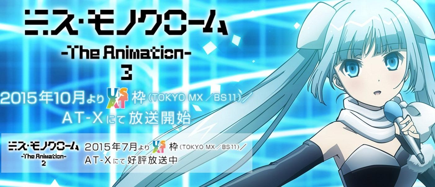 Xem phim Miss Monochrome: The Animation 3 - Miss Monochrome The Animation Season 3 Vietsub