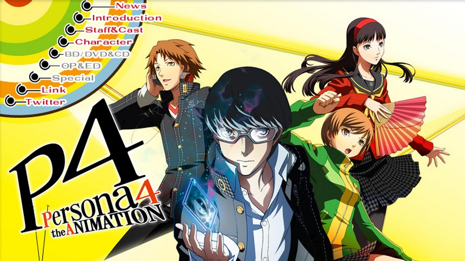 Xem phim Persona 4 The Animation - Persona 4 The Animation Vietsub