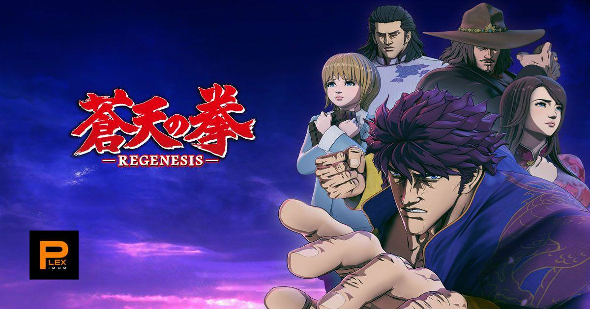Xem phim Souten no Ken: Regenesis 2nd Season - Fist of the Blue Sky: Regenesis 2nd Season Vietsub