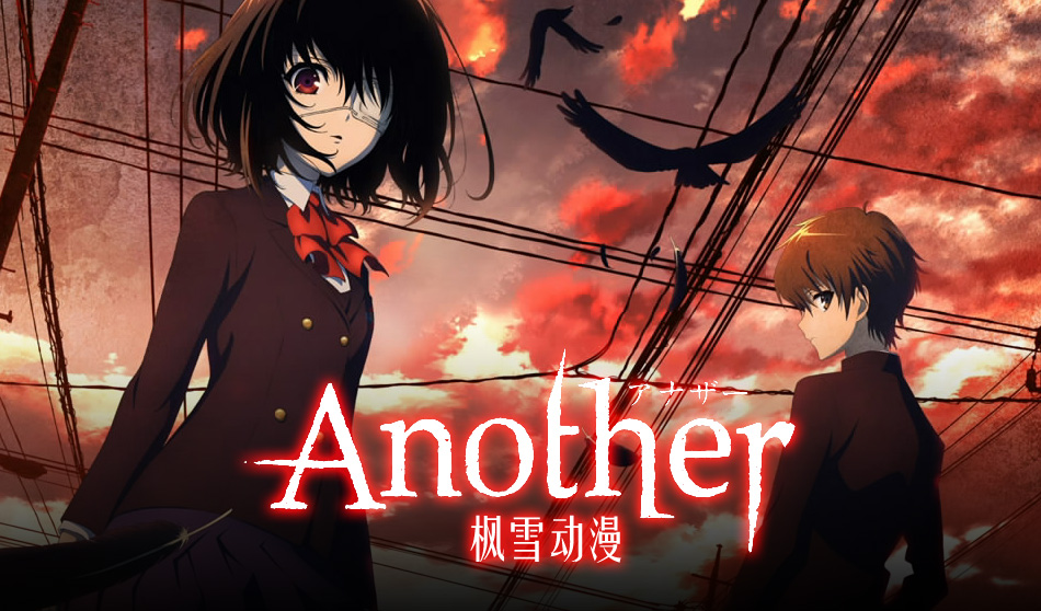 Xem phim Another - Another [Bluray] Vietsub