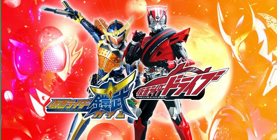 Xem phim Kamen Rider × Kamen Rider Drive & Gaim: Movie War Full Throttle - Kamen Rider × Kamen Rider Drive & Gaim: Movie War Full Throttle Vietsub